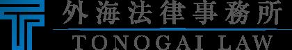 Tonogai Law