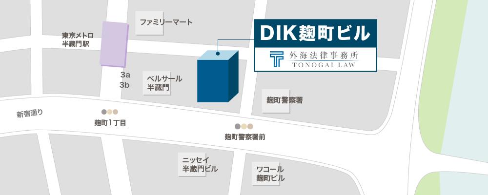 外海法律事務所 地図